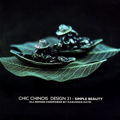 Chic Chinois Design 21 Simple Beauty