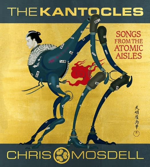 The Kantocles - Chris Mosdell