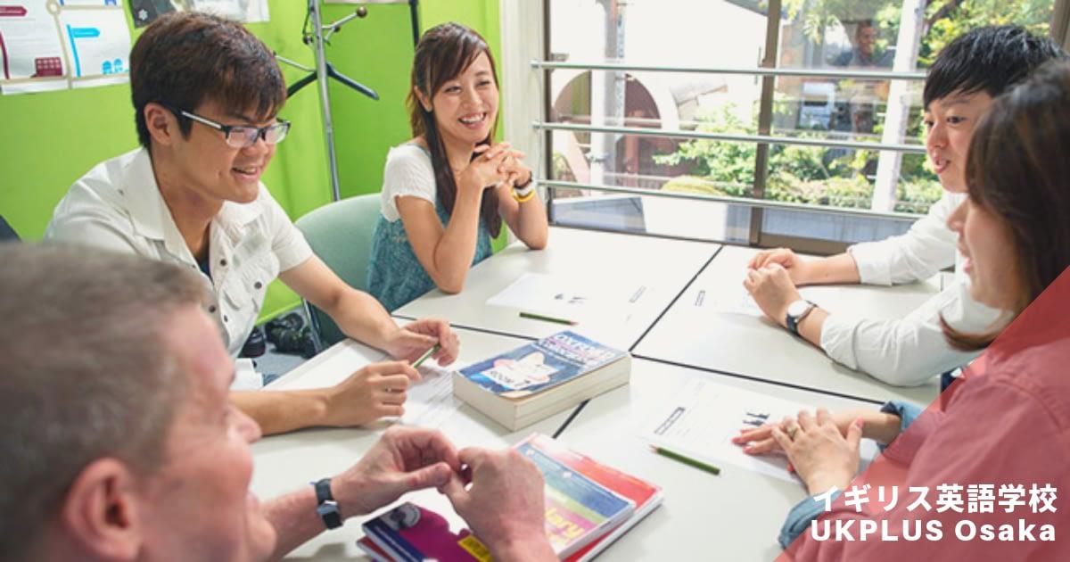 日曜日に英語を勉強,IELTSー英検対策ーケンブリッジFirst