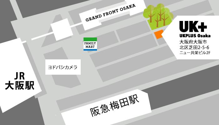 英会話 教室 大阪 関西 イギリス 梅田