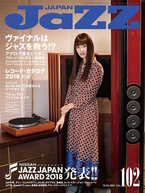 Jazz Japan 102