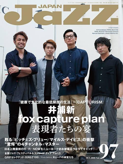 Jazz Japan 97