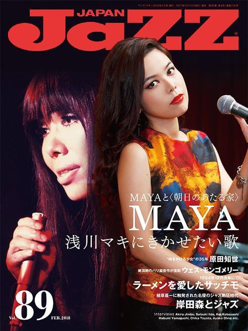 Jazz Japan 89