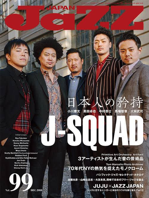Jazz Japan 99