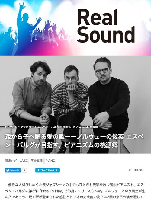 Real Sound 201907