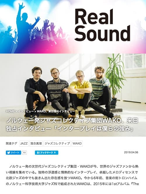 Real Sound 201904