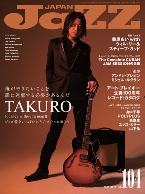 Jazz Japan 104