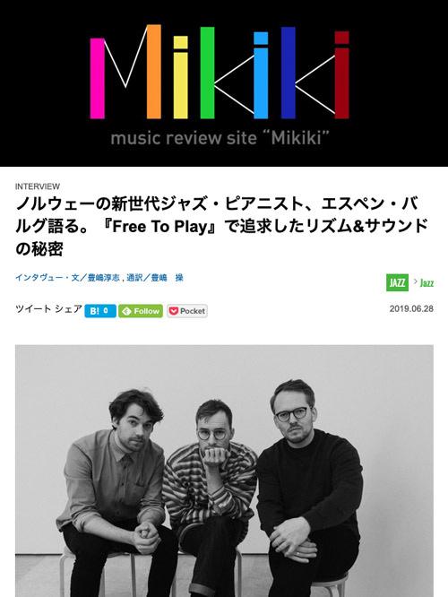 Mikiki 201906