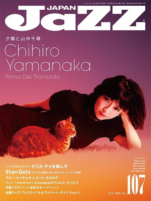 Jazz Japan 107