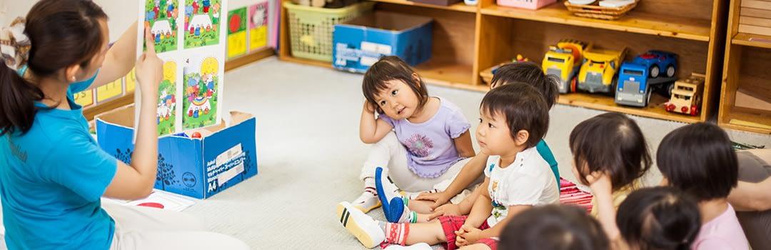 プリスクール&英語幼児園