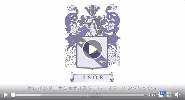 ISOE video