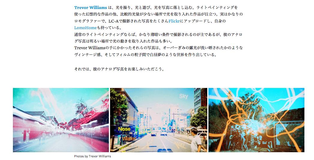 Screen Shot 2015-10-31 at 10.26.14 AM