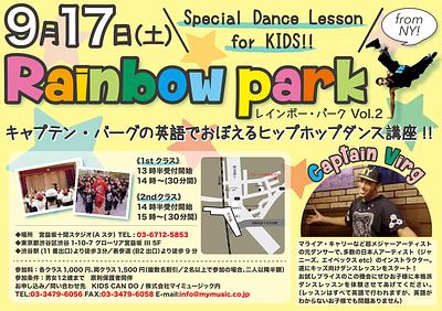 160709_dance_event_volE380802OL