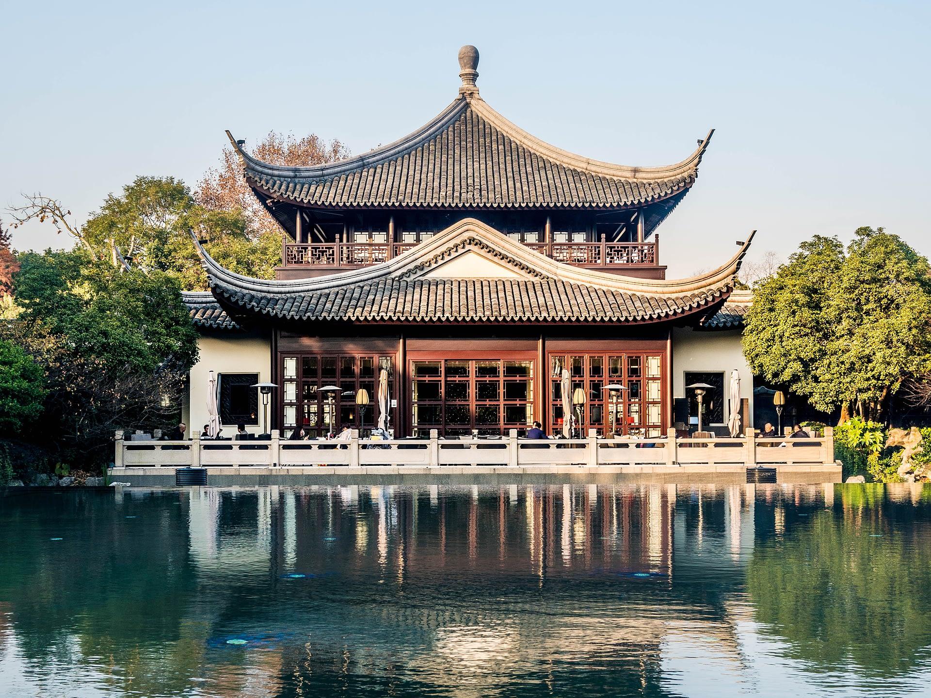 Four Seasons China