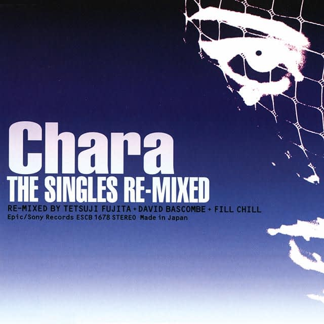 The Singles Re-Mixed