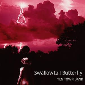 Swallowtail Butterfly ~あいのうた~