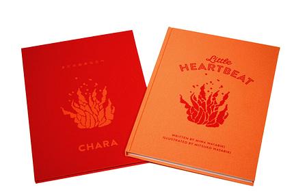 <絵本 CD付き>『LITTLE HEARTBEAT』