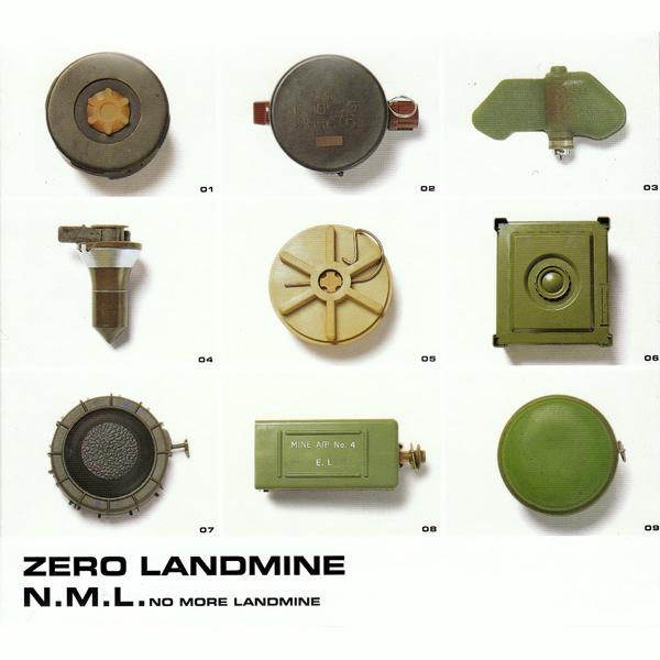 Zero Landmine