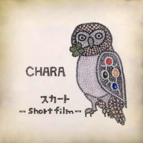 スカート −short film−