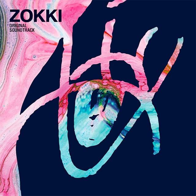『ゾッキ』オリジナル・サウンドトラック