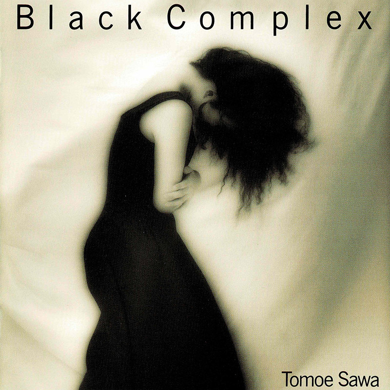 ブラック・コンプレックス